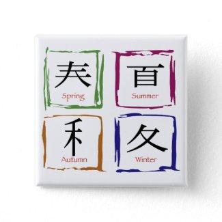 4 Seasons in Japanese square zazzle_button