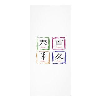 4 Seasons in Japanese square Rack Card