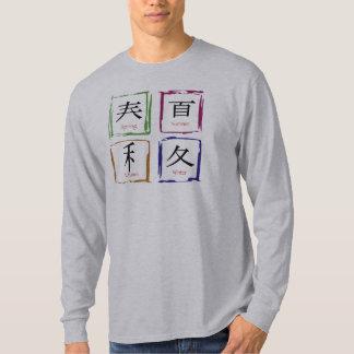 4 Seasons in Japanese square T-shirt