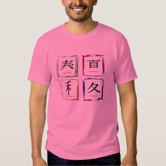 4 Seasons in Japanese square Tee Shirt