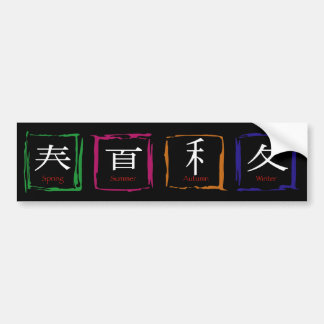 4 seasons in Japanese - white text Bumper Stickers