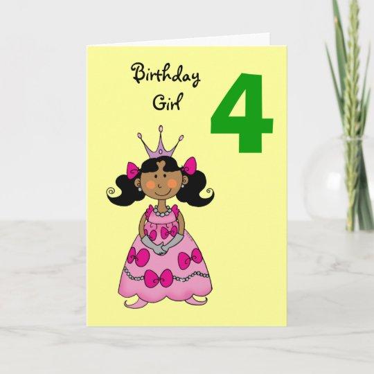 4 Years Old Boy Birthday Cards