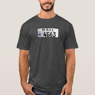 4g63 Mitsubishi eclipse license plate evolution ev T-Shirt