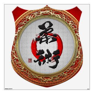 [500] Japanese calligraphy - Jujutsu Wall Sticker