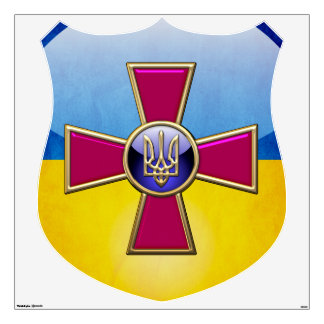 [500] Ukrainian Armed Forces Emblem Wall Decal