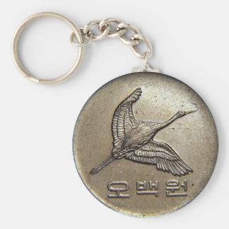 500 won coin Korean Basic Round Button Keychain