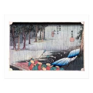 50. 土山宿, 広重 Tsuchiyama-juku, Hiroshige, Ukiyo-e Postal