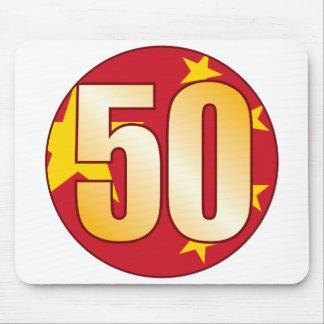 50 CHINA Gold Mouse Pad