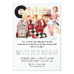 50's Diner Sock Hop Birthday Party Invitation