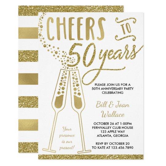 50th wedding anniversary invitation faux glitter invitation