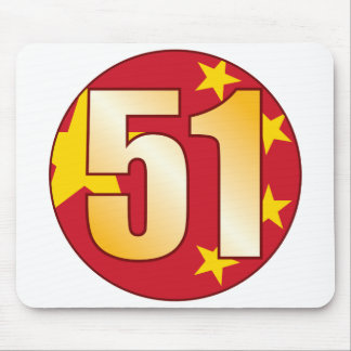 51 CHINA Gold Mouse Pad