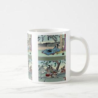 51: Kogo no Tsubone ; 52: Tomoe Gozen Ukiyoe Coffee Mug