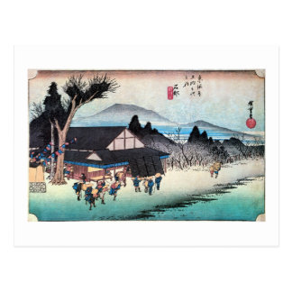 52. Ishibe inn, Hiroshige Postcard