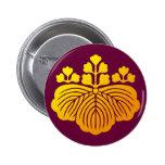 53 paulownia crest button