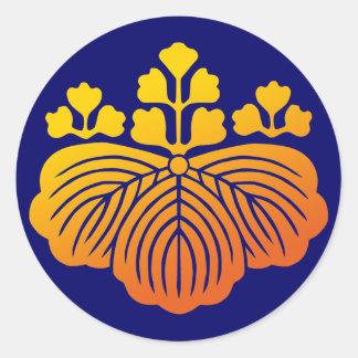 53kiri (YO) Classic Round Sticker