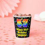 [ Thumbnail: 53rd Birthday: Fun Stars Pattern and Rainbow 53 ]