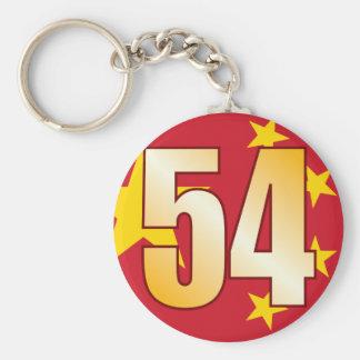 54 CHINA Gold Keychain