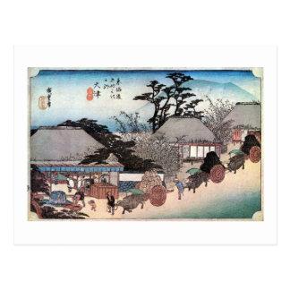54. Otsu inn, Hiroshige Postcard