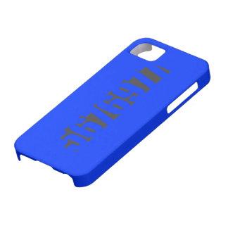5676977 - La curación iPhone 5 Protectores