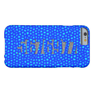 5676977 pebbles barely there iPhone 6 case
