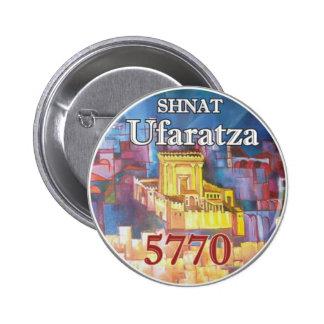 5770 2 INCH ROUND BUTTON
