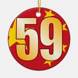 59 CHINA Gold Ceramic Ornament