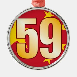 59 CHINA Gold Metal Ornament