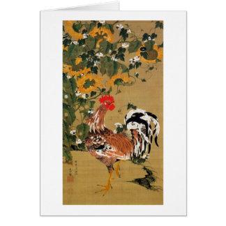 5. 向日葵雄鶏図, 若冲 Sunflower and Rooster, Jakuchū Card