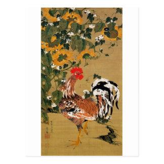 5. 向日葵雄鶏図, 若冲 Sunflower and Rooster, Jakuchū Postcard