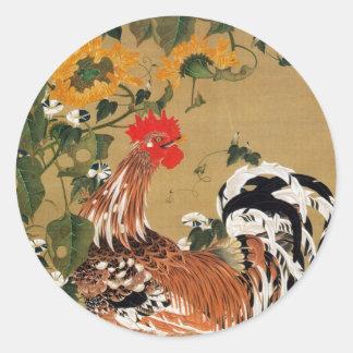 5 向日葵雄鶏図 girasol y gallo Jakuchū del 若冲 Etiqueta Redonda