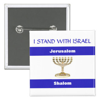 """5.1 cm (2"""") Square Badge I STAND WITH ISRAEL Button"""