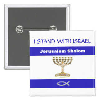 """5.1 cm (2"""") Square Badge I STAND WITH ISRAEL Pinback Button"""
