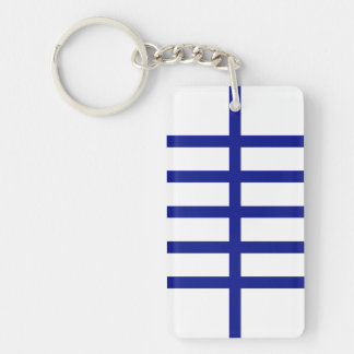 5 Bisected Blue Lines Double-Sided Rectangular Acrylic Keychain
