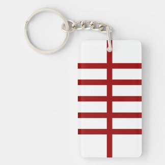 5 Bisected Red Lines Keychain