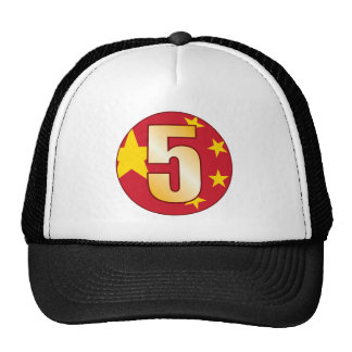 5 CHINA Gold Trucker Hat