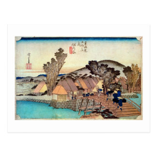 5. Hodogaya inn, Hiroshige Postcard