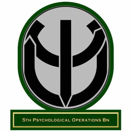 5to Flash del batallón de las operaciones psicológ Fotoescultura Vertical