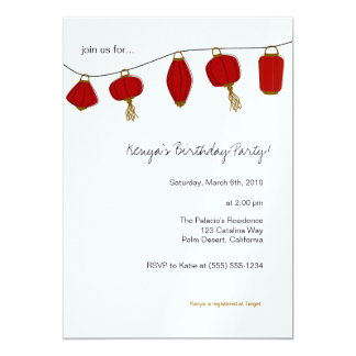 5x7 Red Chinese Lanterns 5x7 Paper Invitation Card