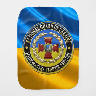 [600] Guardia Nacional ucraniano [edición Paños De Bebé