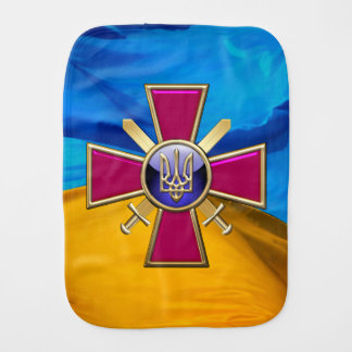 [600] Ukrainian Ground Forces Emblem Baby Burp Cloths