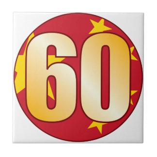 60 CHINA Gold Ceramic Tile
