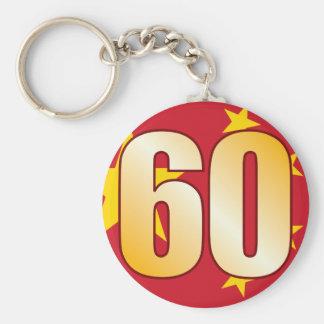 60 CHINA Gold Keychain