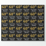 [ Thumbnail: 60th Birthday: Elegant Luxurious Faux Gold Look # Wrapping Paper ]