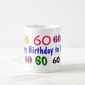 60th Birthday Mug - Change to any year