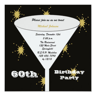60th BIrthday Party Invitation Gold 60th Toast
