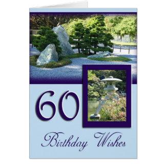 60th Happy Birthday Card - Japanese garden