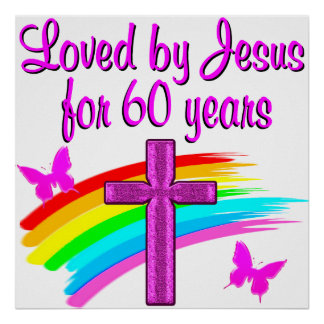 60th LOVING GOD Poster