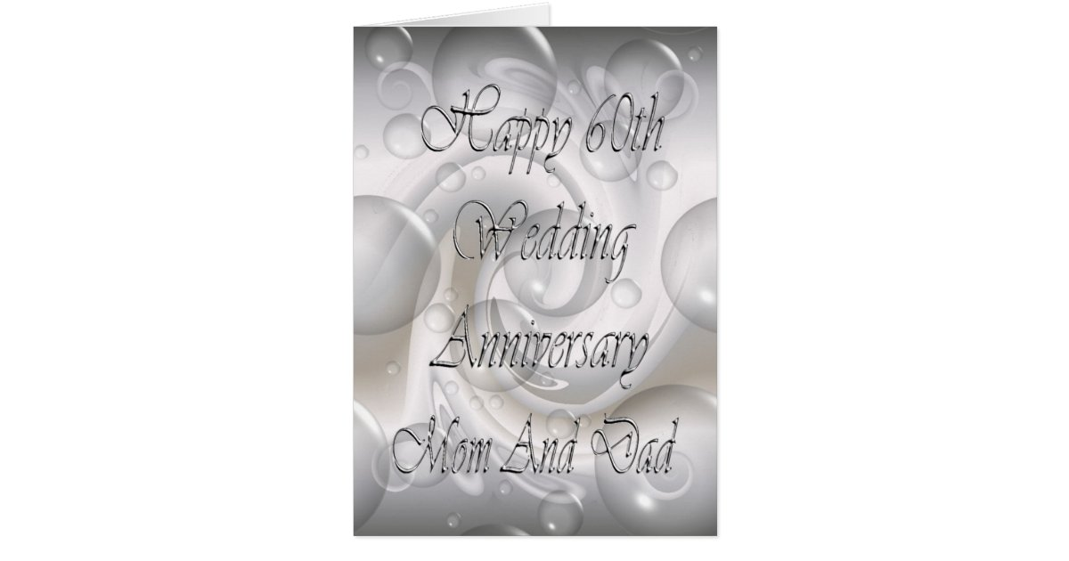 30th Wedding Anniversary Gifts For Mum And Dad: 60th Wedding Anniversary For Mom And Dad Card