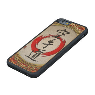 [610] Japanese calligraphy - Karate-do Carved Maple iPhone 6 Bumper Case