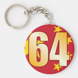 64 CHINA Gold Keychain